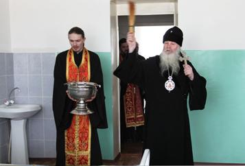 В Липецкой епархии открылся центр реабилитации наркозависимых