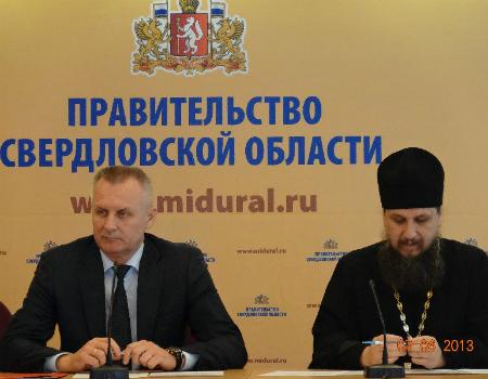 В Екатеринбургской епархии обсудили проблему трезвости
