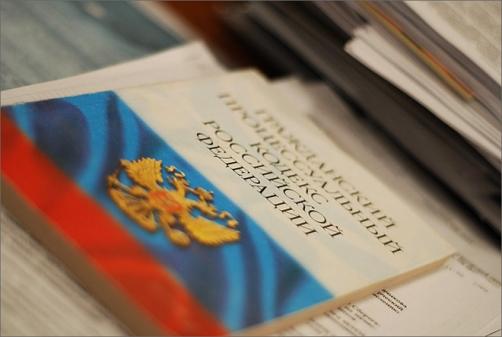 Епископ Пантелеимон ответил на вопросы православных юристов