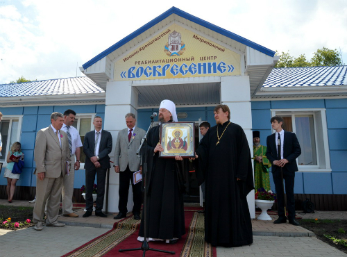 В Белгородской епархии открыт православный реабилитационный центр для наркологических больных
