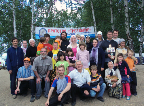 В Челябинске пройдет семинар «Создание системы трезвенного просвещения в Уральском федеральном округе»