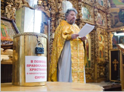 В России начался сбор средств для жертв войны в Сирии