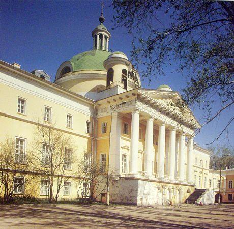 Представители Церкви навестили пострадавших в ДТП в Первой Градской и 64-й больницах, в больнице Подольска и в НИИ Склифосовского