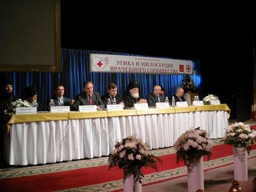 Президиум III съезда православных врачей, который проходил в 2011 году в Твери