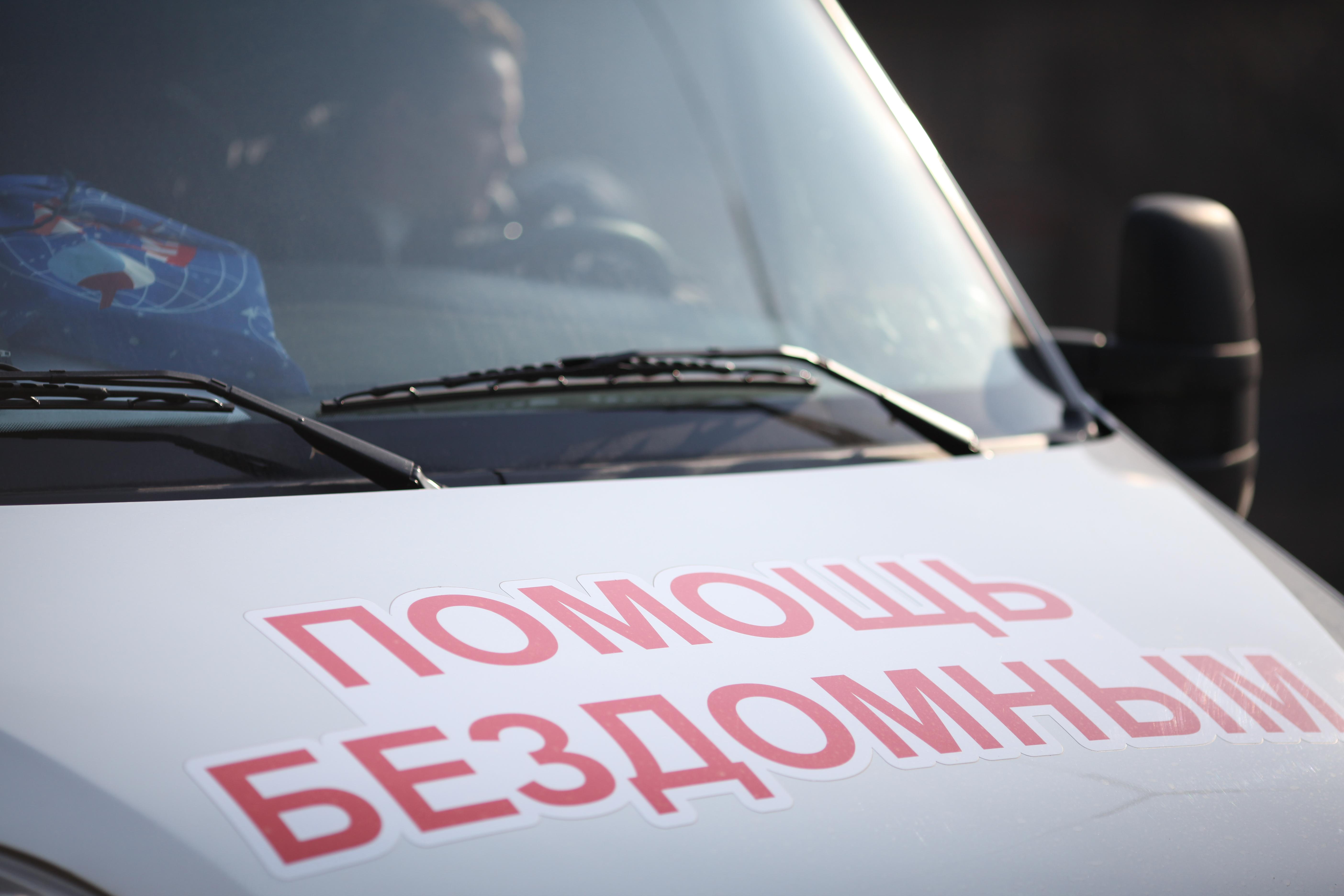 11 ноября в России стартует 16-дневный автопробег в помощь бездомным