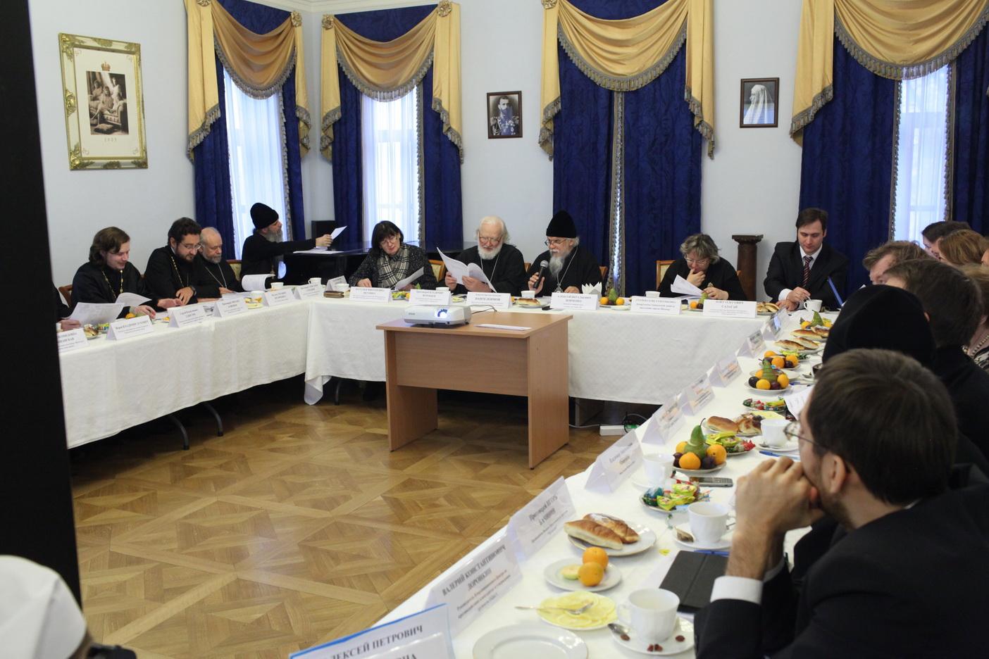 Заседание коллегии Синодального отдела по благотворительности в Марфо-Мариинской обители
