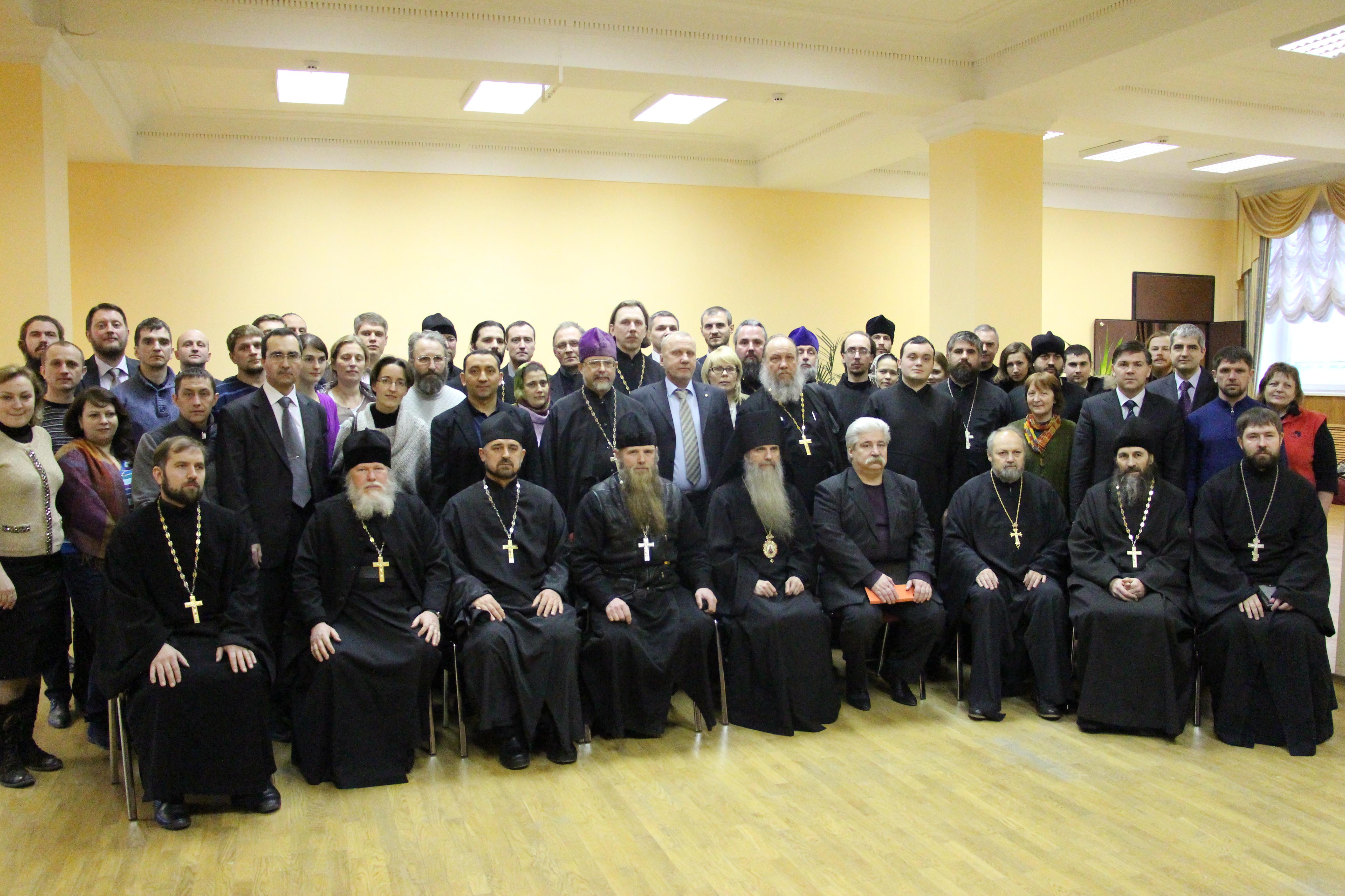 Участники секции помощи наркозависимым, проходившей в рамках Рождественских чтений в МГТУ имени Баумана