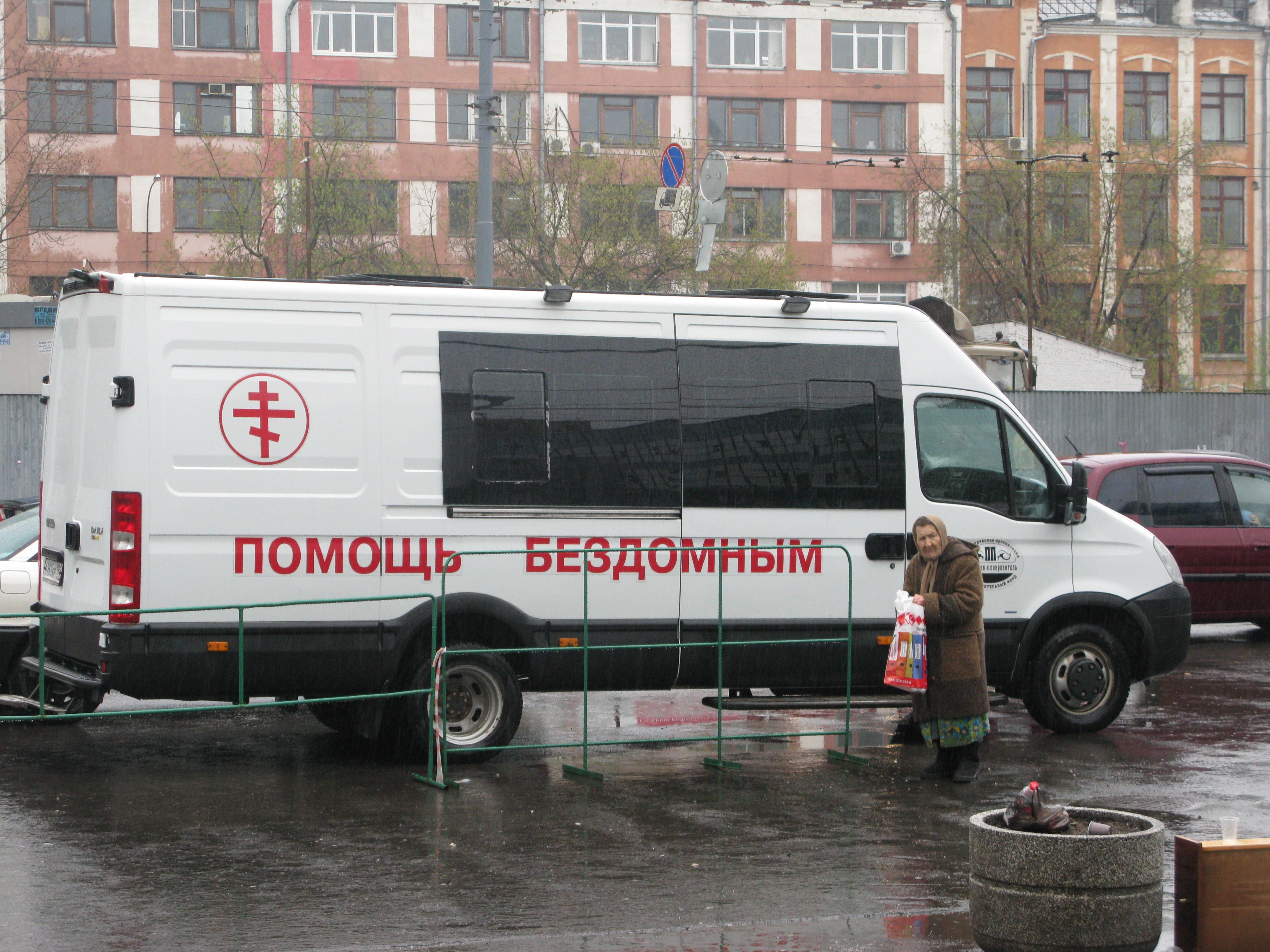 У метро Нагатинская полицейские запретили православным кормить бездомных и пригрозили арестом