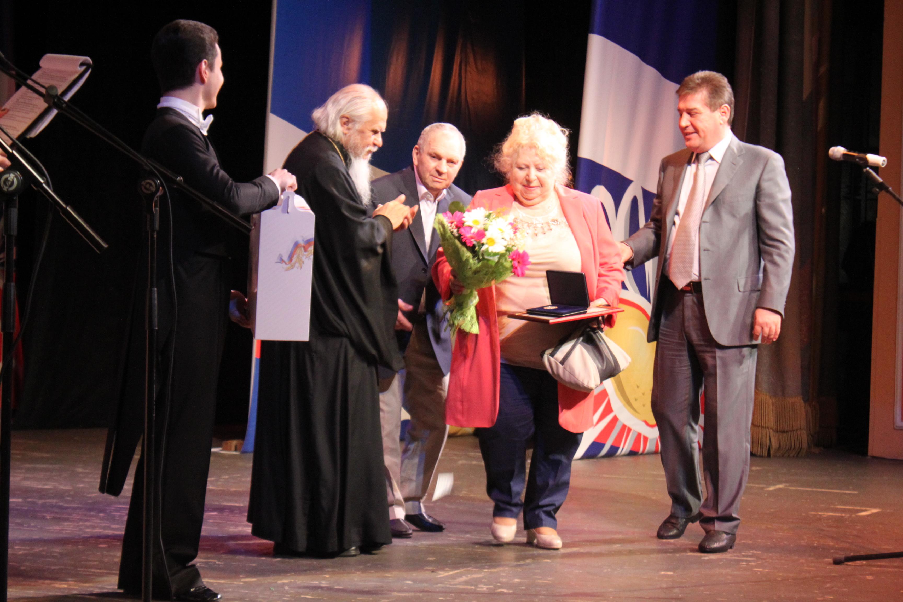 Церемония награждения семей в ДК Железнодорожников