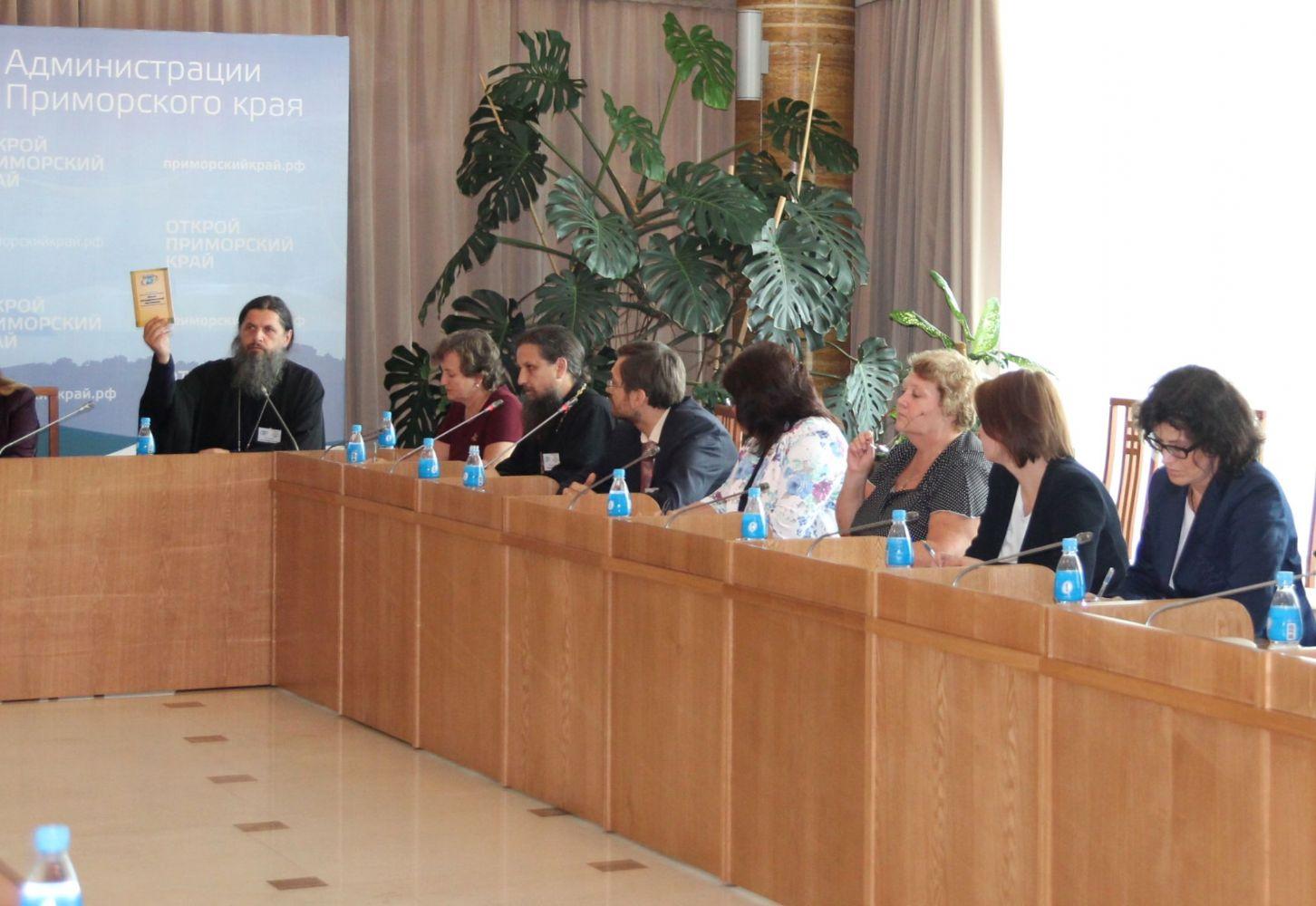 Участники круглого стола в администрации Приморского края