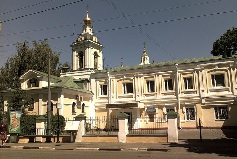 Православный Свято-Тихоновский гуманитарный университет в Москве