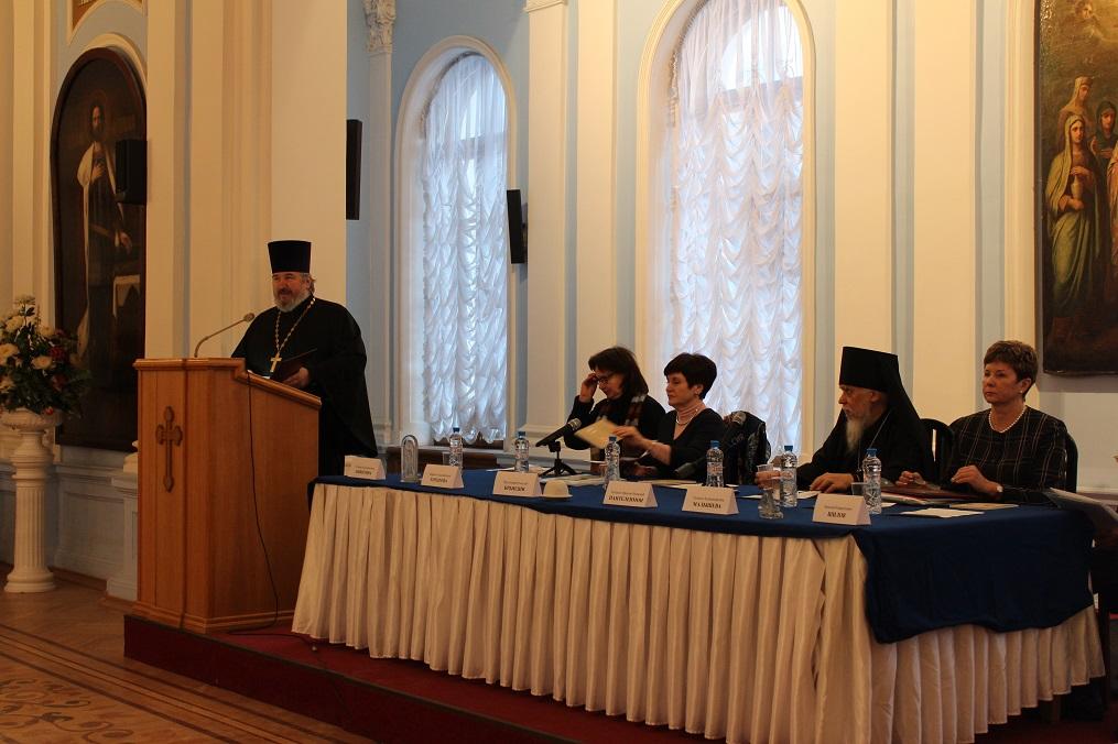 В Санкт-Петербурге состоялась конференция по взаимодействию Церкви и государства в воспитании детей и молодежи