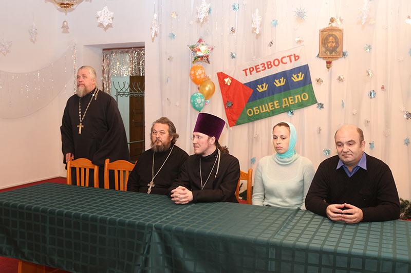 Тюменское православное общество «Трезвость и трезвение» отметило 10-летний юбилей