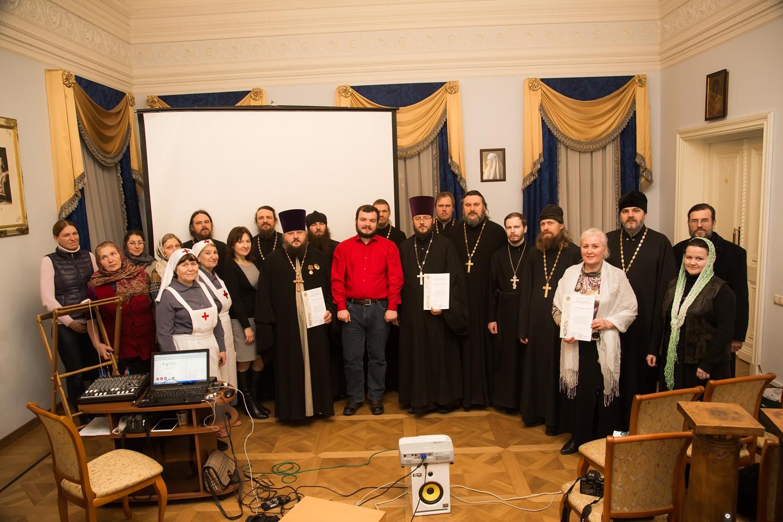 Участники секции Рождественских чтений-2015, посвященной помощи бездомным. Фото - Николай Монахов