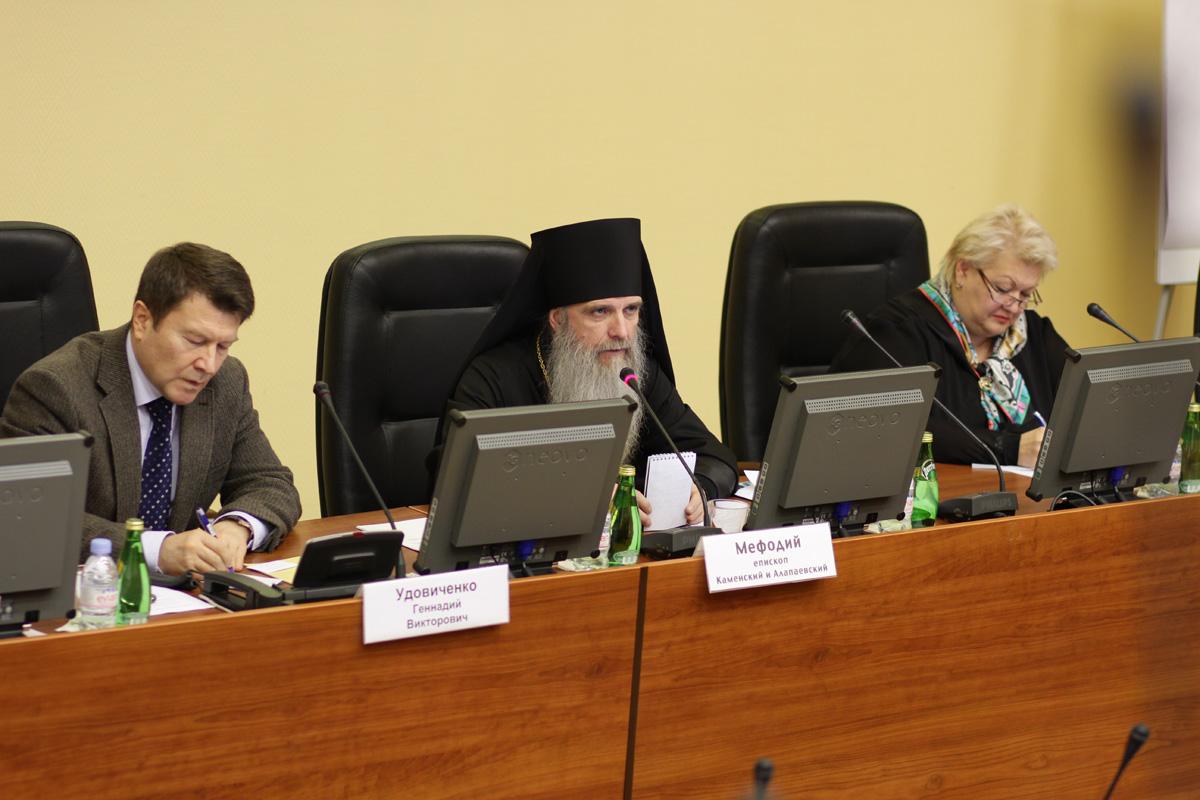 В МГТУ им. Баумана прошел круглый стол «Вопросы развития антинаркотической деятельности Русской Православной Церкви»