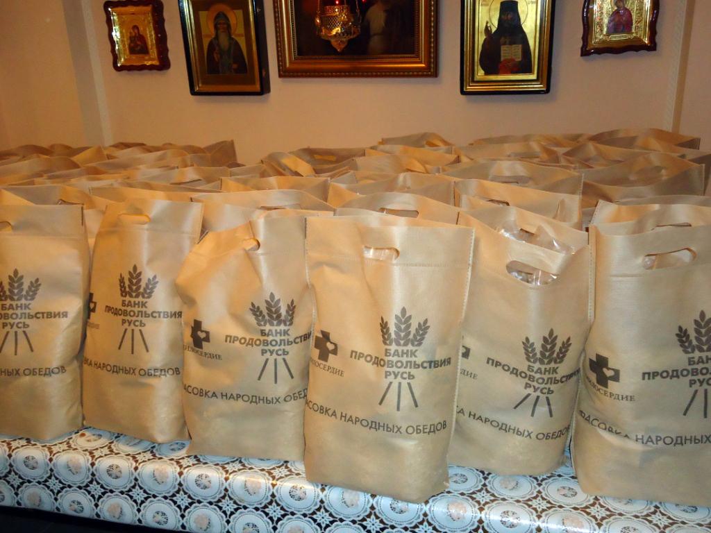 В Белгороде откроют цех фасовки «Народных обедов»