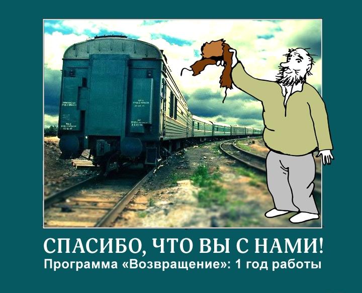 3 тысячи человек за год удалось спасти от бездомности в Москве