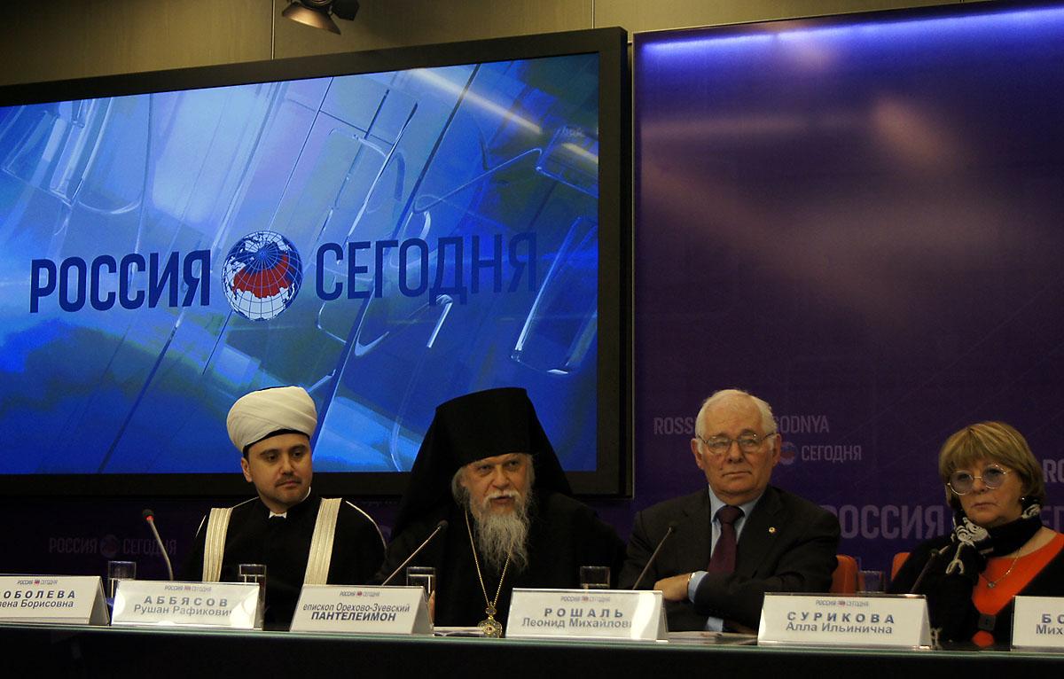 26 марта председатель Синодального отдела по благотворительности принял участие в пресс-конференции, посвященной старту новой акции