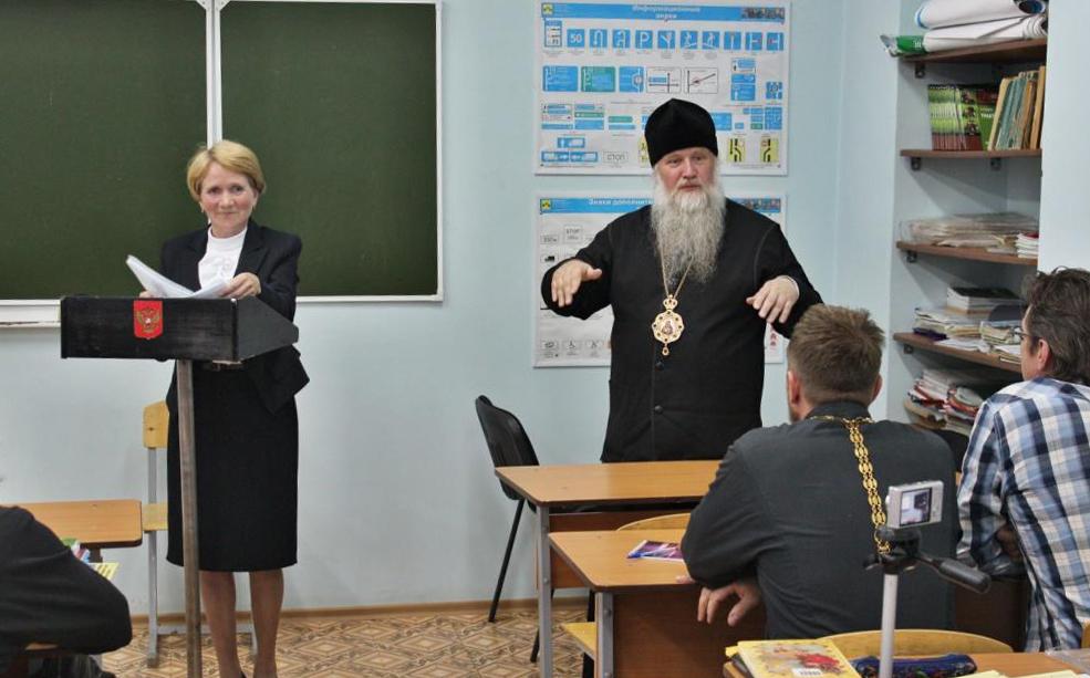 На семинаре собрались более 300 участников, среди них – гости из Москвы, Екатеринбурга, Татарстана, Башкирии, Мордовии, различных районов Удмуртии