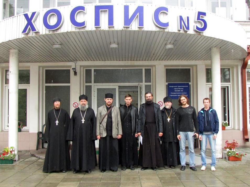 Московский городской хоспис №5 – один из социальных проектов, который посетили участники пастырского семинара