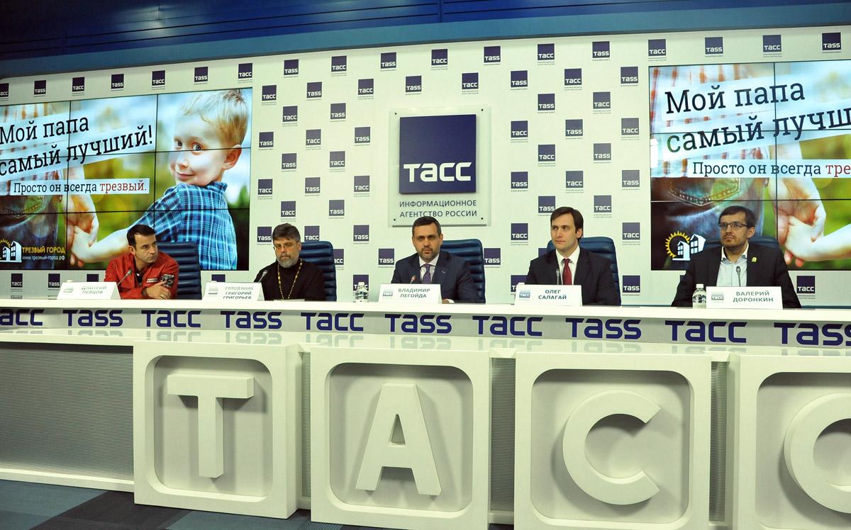 Минздрав поддержал инициативу Церкви по празднованию Дня трезвости