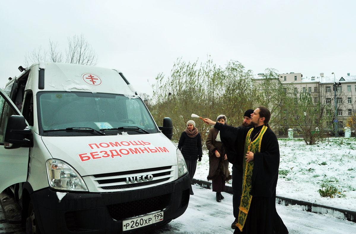 В Москве стартовал 23-дневный автопробег в помощь бездомным
