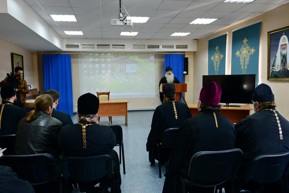 18 ноября работу семинара открыл архиепископ Южно-Сахалинский и Курильский Тихон