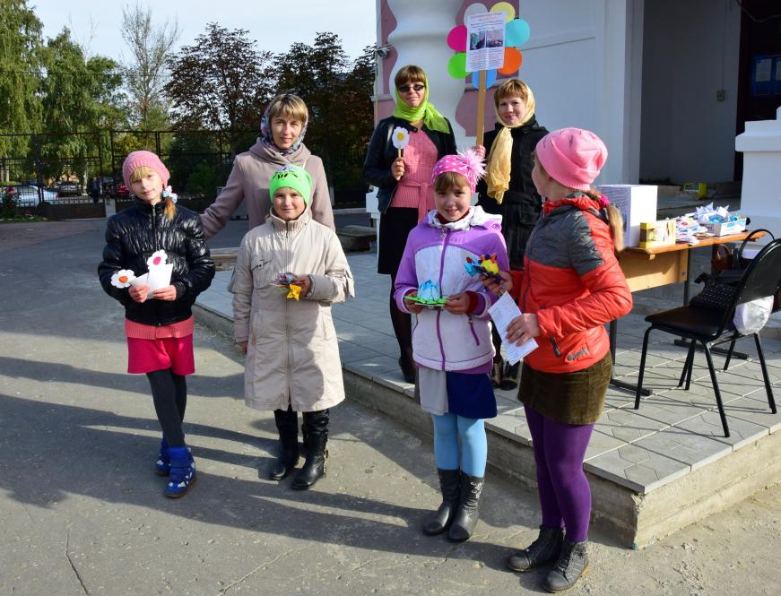 В акции участвовали около ста добровольцев