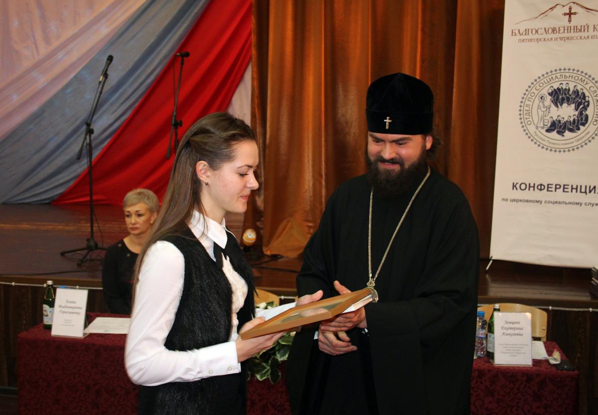 Архиепископ Пятигорский и Черкесский Феофилакт вручил дипломы 20 слушателям, успешно окончившим курсы