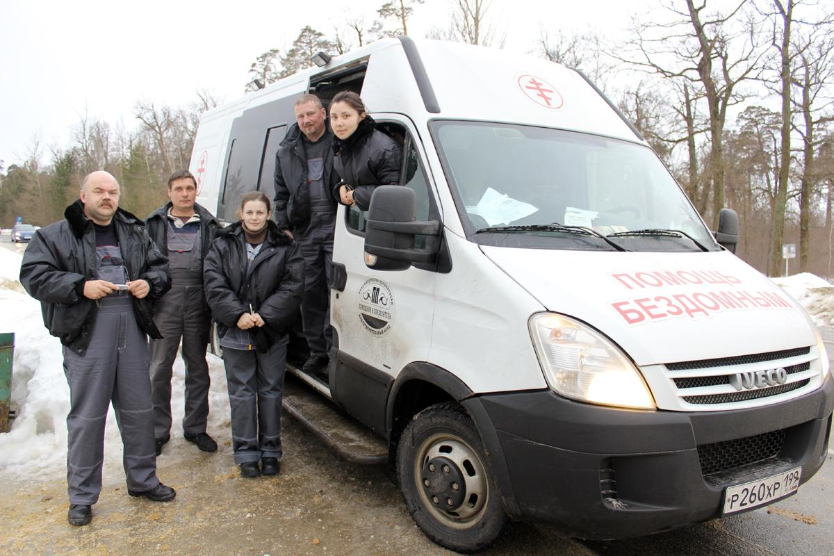 Открыта вакансия соцработника в московскую мобильную службу помощи бездомным