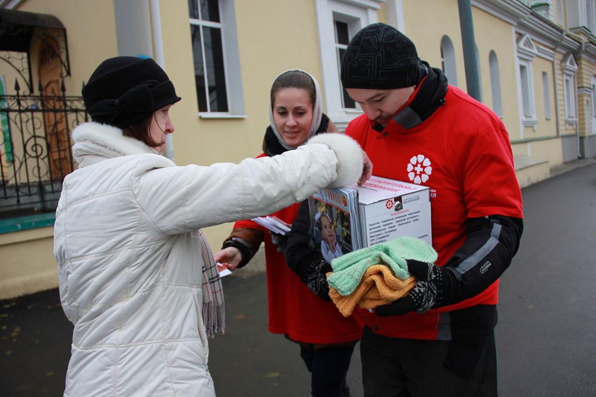 В Екатеринбурге пройдет заключительный этап благотворительной акции «С миру по нитке»
