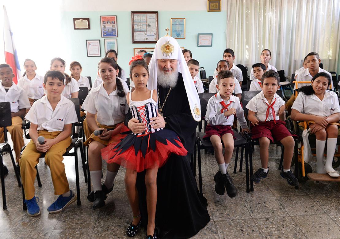 Святейший Патриарх Кирилл посетил детский реабилитационный центр в Гаване