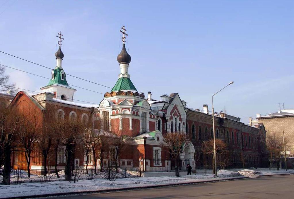 Архиерейский дом в Красноярске