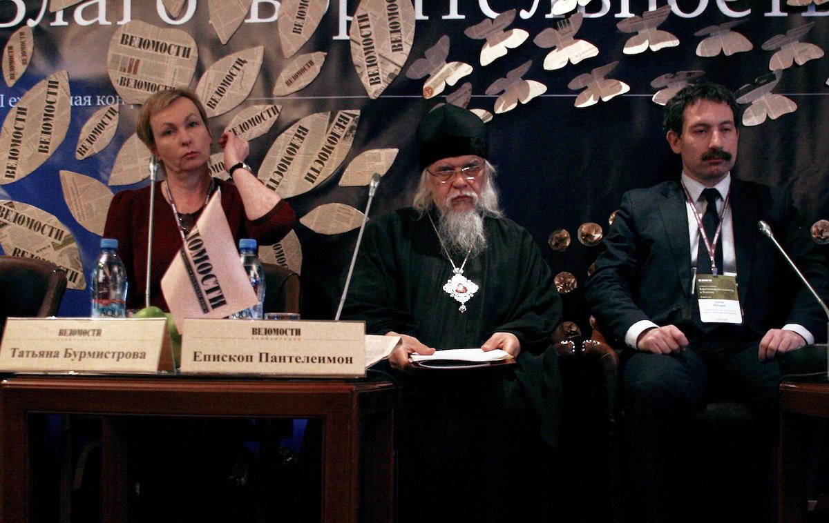 Епископ Пантелеимон выступил на конференции газеты «Ведомости» «Благотворительность в России»