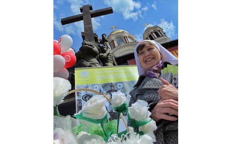 Благотворительный фестиваль «Дни Белого цветка» стартовал в Екатеринбурге