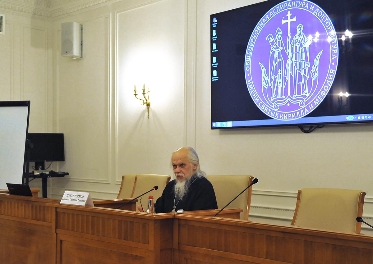 Епископ Пантелеимон: ответы на просьбы людей не должны быть «отписками»