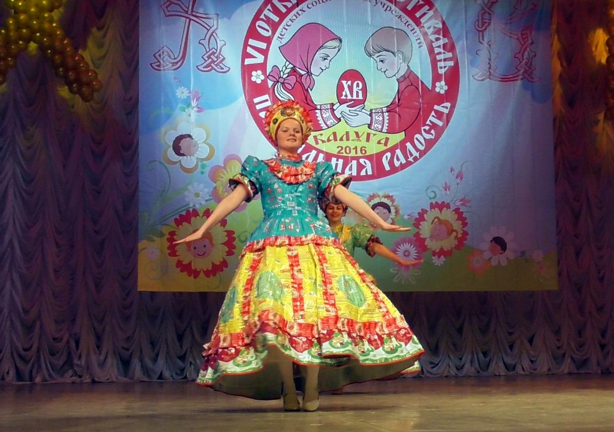 Гран-при фестиваля получили воспитанники Мурыгинского дома-интерната «Родник» из Кировской области