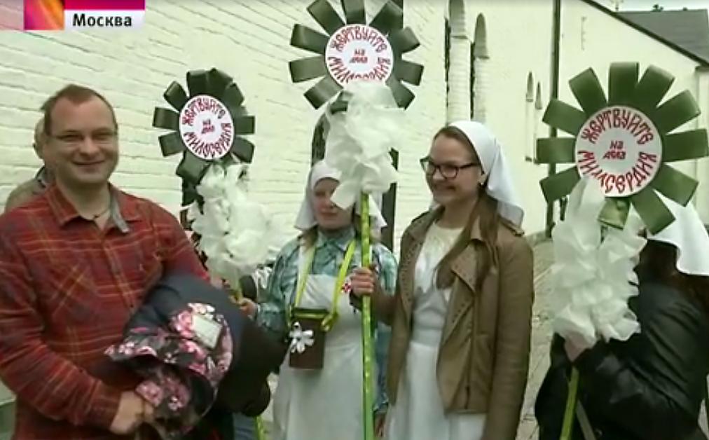 В Москве в шестой раз прошел благотворительный праздник «Белый цветок»