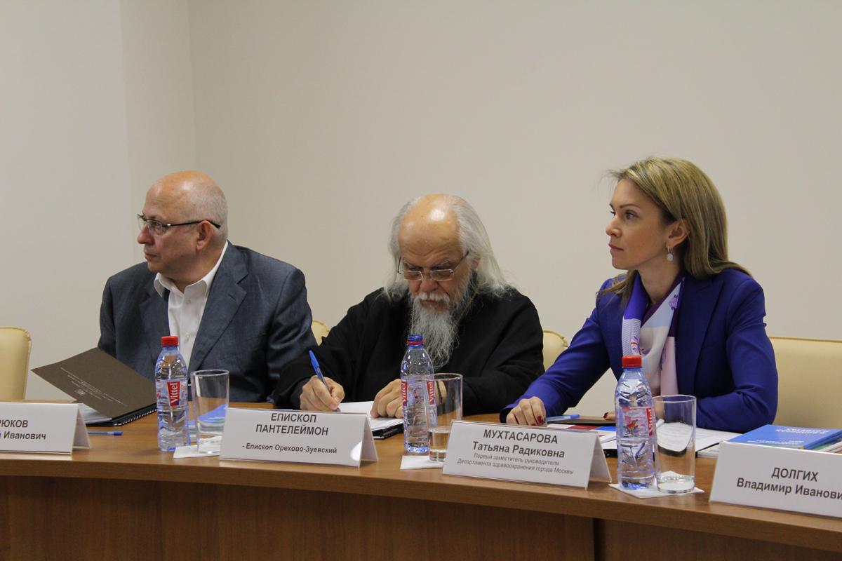 Епископ Пантелеимон принял участие в заседании Общественного совета Департамента здравоохранения Москвы