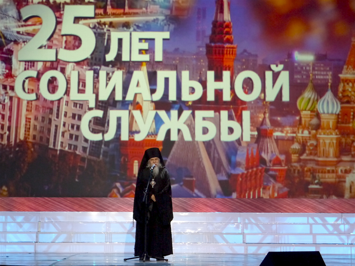 Епископ Пантелеимон поздравил соцработников Москвы с профессиональным праздником