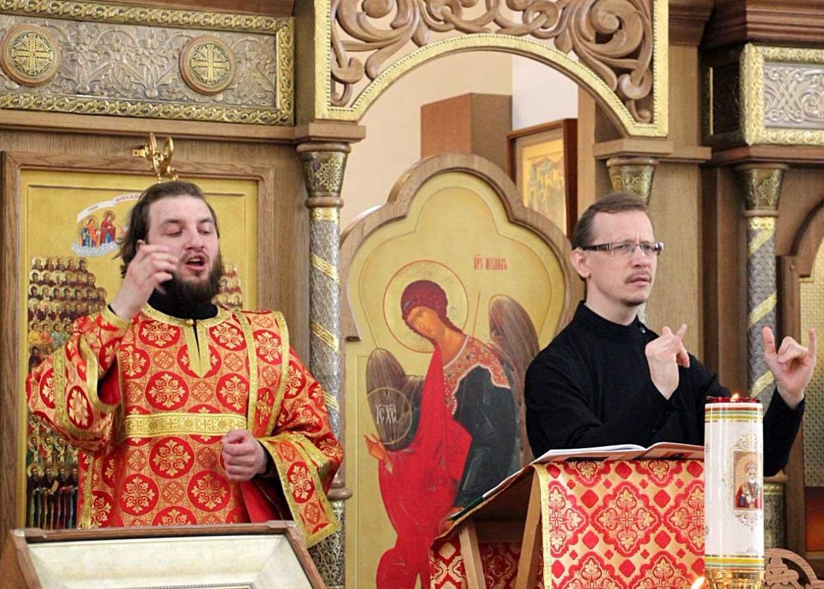 Церковь создаст видеоканал для слабослышащих