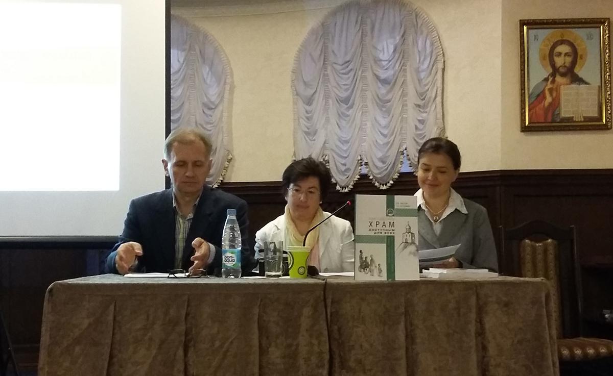 На семинаре в Калининграде обсудили возможности создания доступной среды в храмах