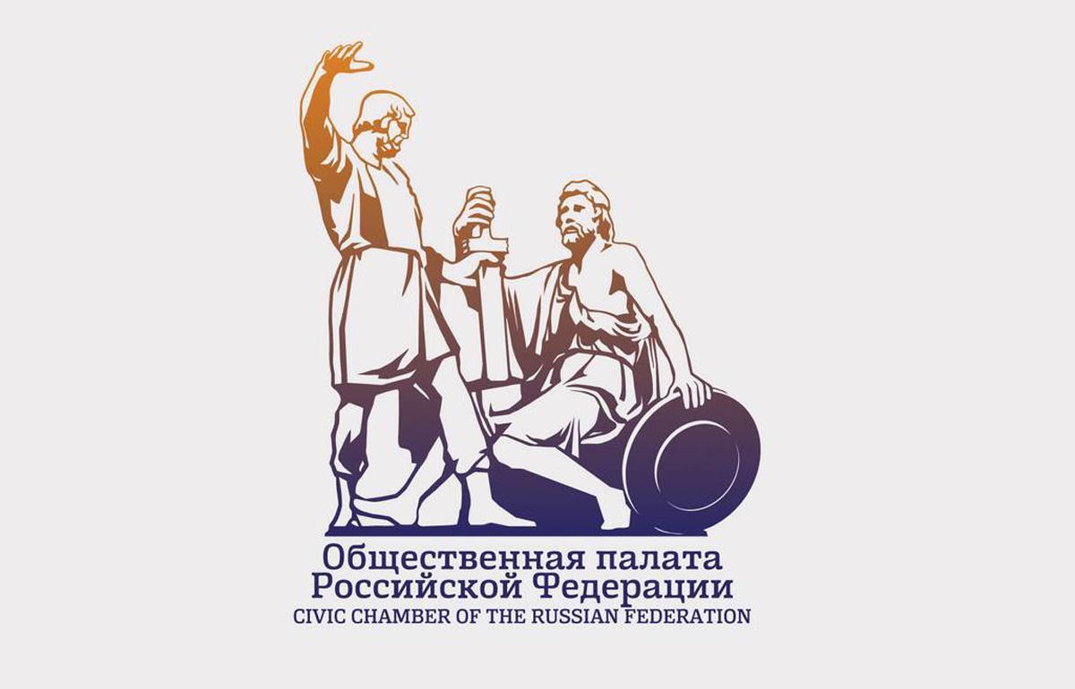 Открыт прием заявок на конкурс по выделению НКО президентских грантов