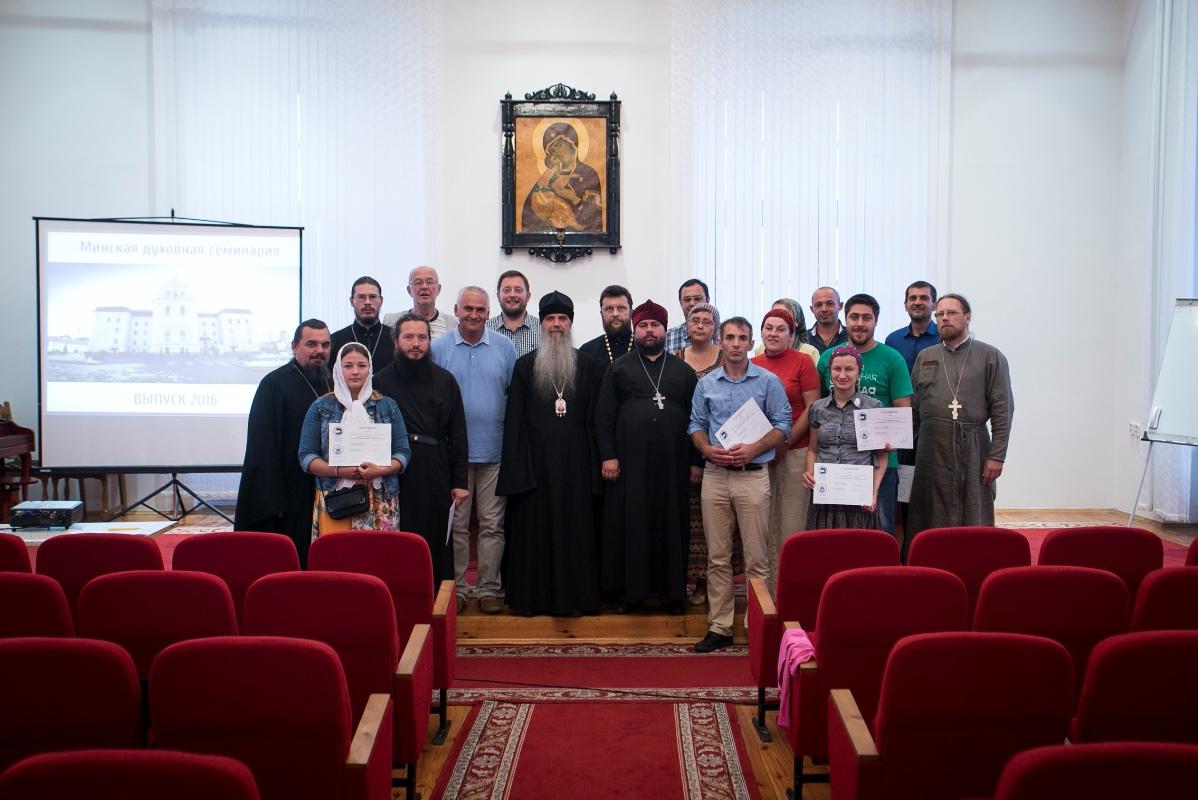 На базе Минской духовной семинарии прошел семинар «Технологии церковной работы с наркозависимыми»