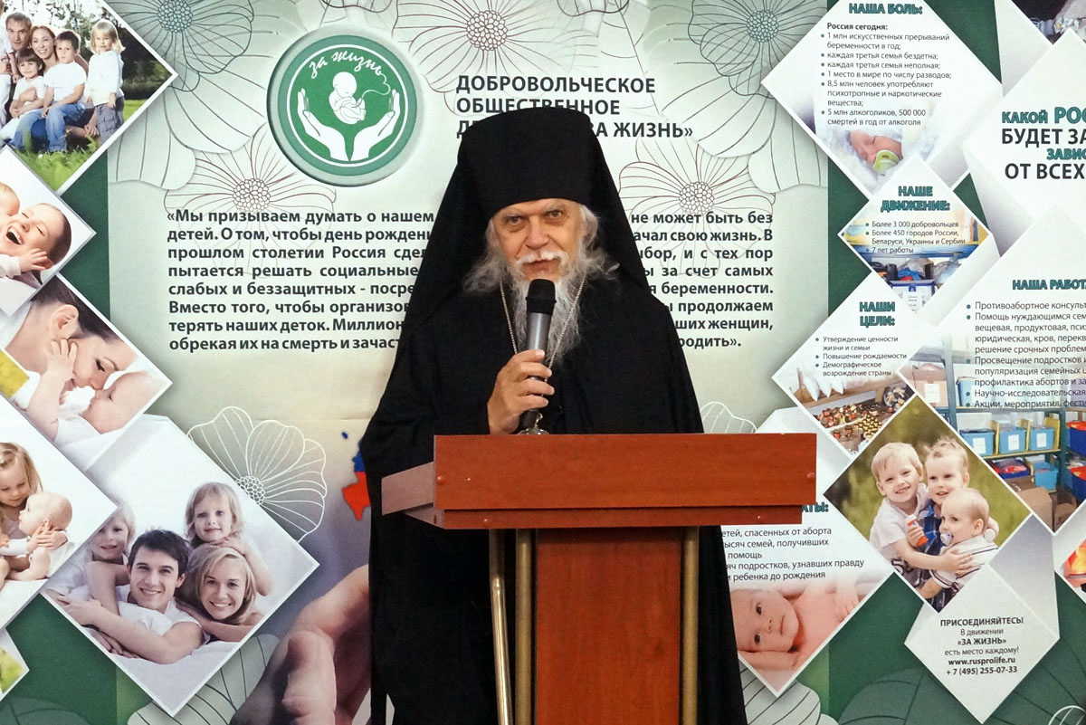 В первый день работы форума с его участниками встретился председатель Синодального отдела по благотворительности епископ Орехово-Зуевский Пантелеимон