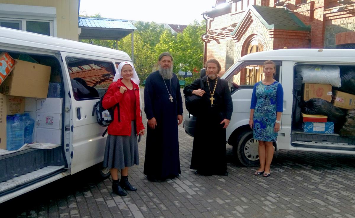 Сотрудники Синодального отдела по благотворительности вылетели в Приморский край для оказания помощи пострадавшим от наводнения