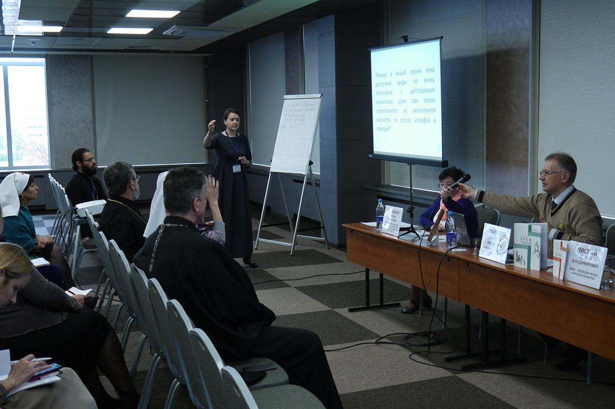 Способы создания доступной среды в храмах обсудили участники профильной секции Общецерковного съезда