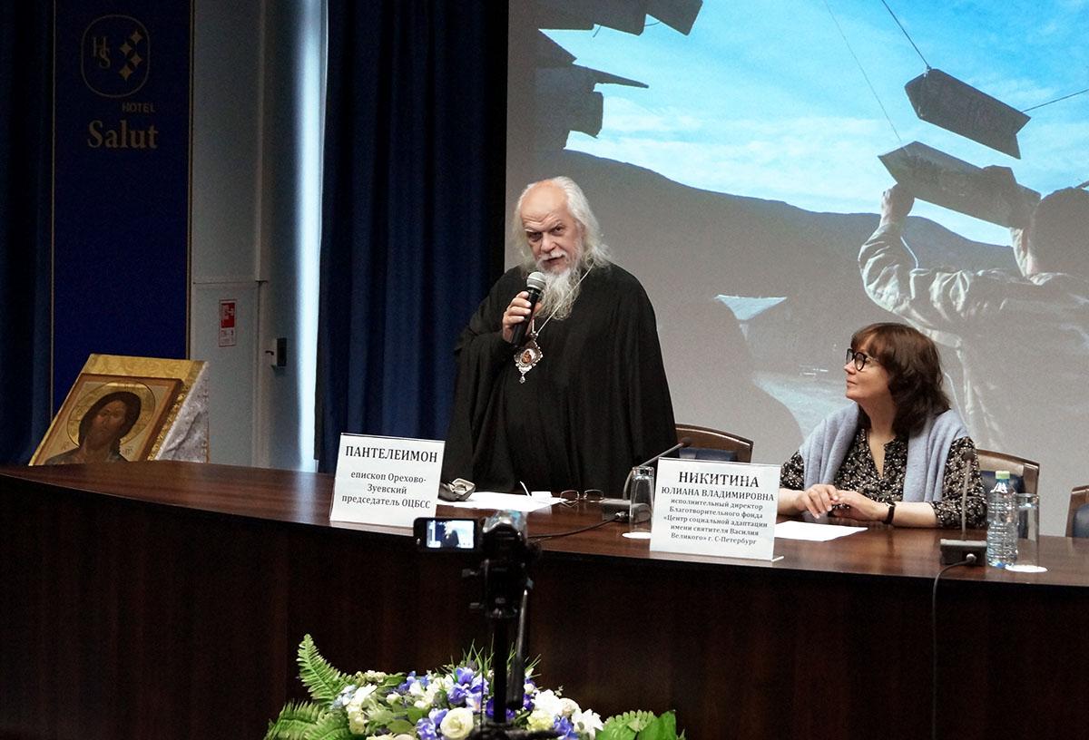В Москве завершился VI Общецерковный съезд по социальному служению
