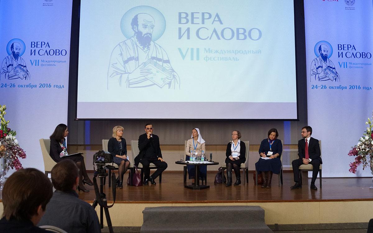 Егор Бероев: добровольческое служение способно изменить мир