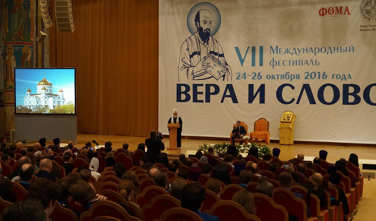 Святейший Патриарх Кирилл: Тысячи добровольцев участвуют в реализации церковных социальных проектов